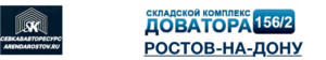 www.arendarostov.ru